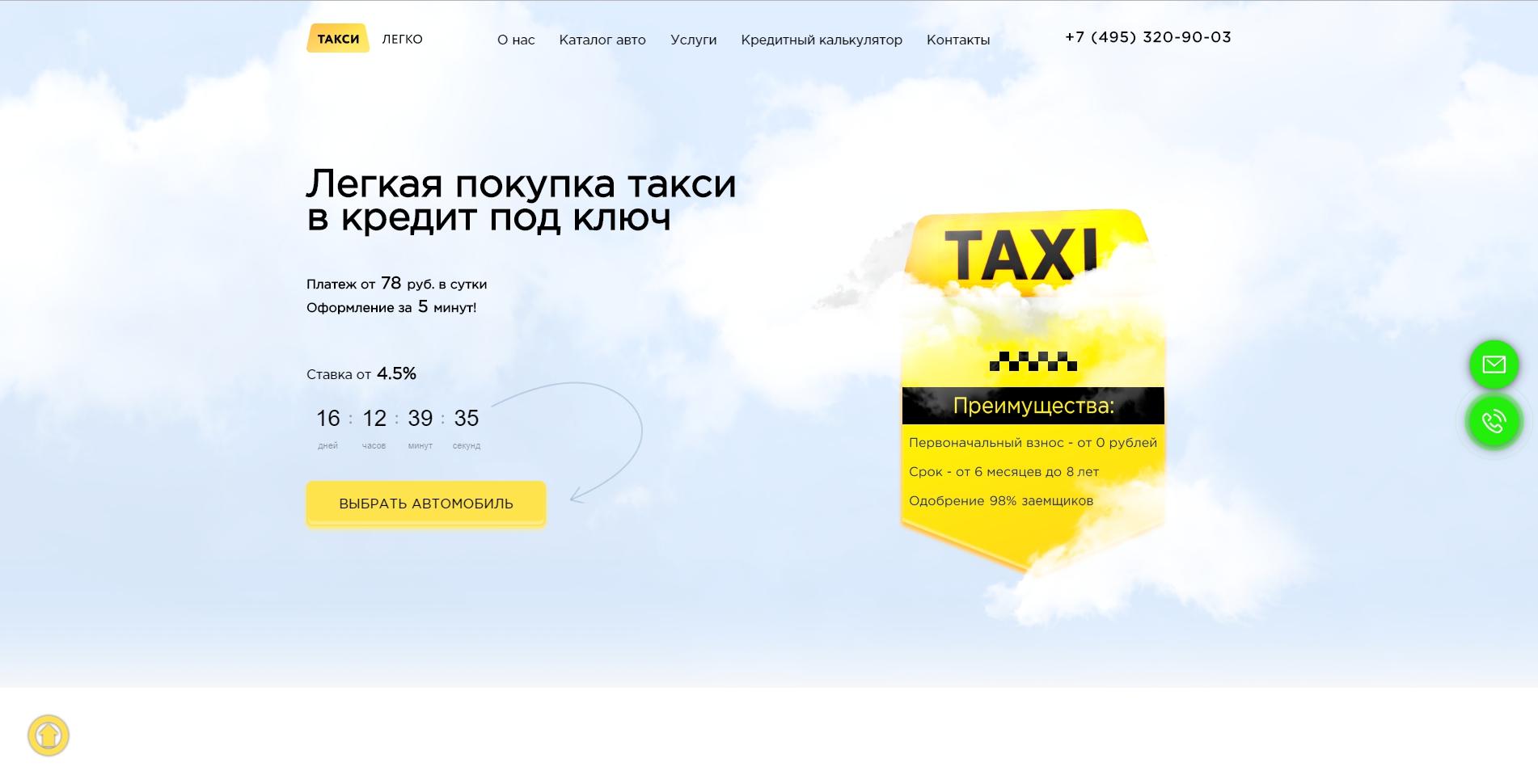 купить автомобиль в кредит в ярославле